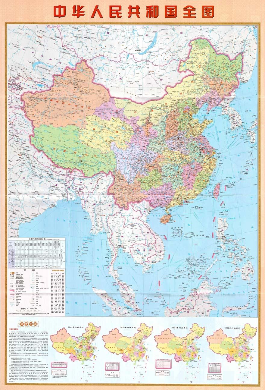 最新竖版中国地图下载